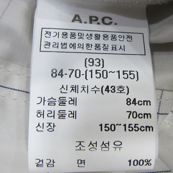 A.P.C(아페쎄) 면 100% 화이트 컬러 체크 패턴 여성용 블라우스 [동대문점]