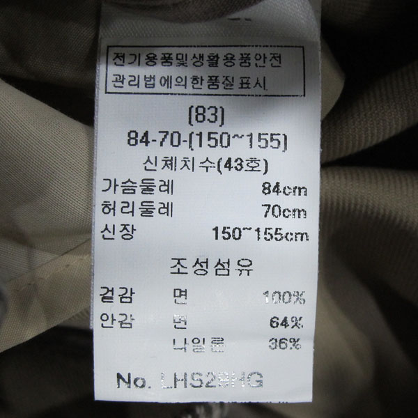A.P.C(아페쎄) AVA 면 100% 브라운 컬러 체크 패턴 여성용 트렌치 코트 [동대문점]