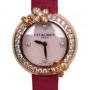 CHAUMET(쇼메) 18K PINK GOLD 베젤 DIA 셋팅 호텐시아 에덴 워치 여성용 시계[대구 대백프라자점]