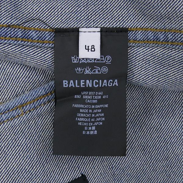 Balenciaga(발렌시아가) 509345 100% 면 백 패치 디테일 남성용 오버핏 데님 자켓 [강남본점] 이미지5 - 고이비토 중고명품