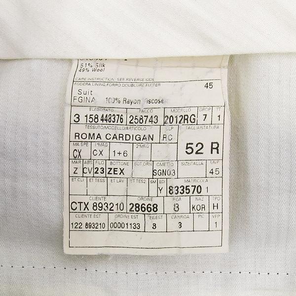 Zegna(제냐) 스트라이프 남성용 정장 [강남본점] 이미지7 - 고이비토 중고명품