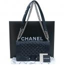 Chanel(샤넬) A67086 보이샤넬 M사이즈  네이비 페이던트 은장 체인 숄더백 [부산센텀본점]