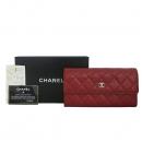 Chanel(샤넬) A50096Y01480 레드 램스킨 타임리스 클래식 장지갑 [동대문점]