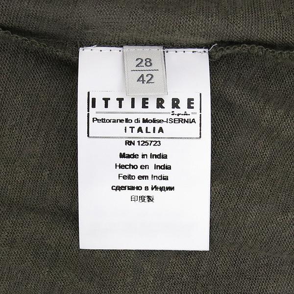 Balmain(피에르 발망) 견장 체인 장식 여성용 반팔 티셔츠 [강남본점] 이미지5 - 고이비토 중고명품