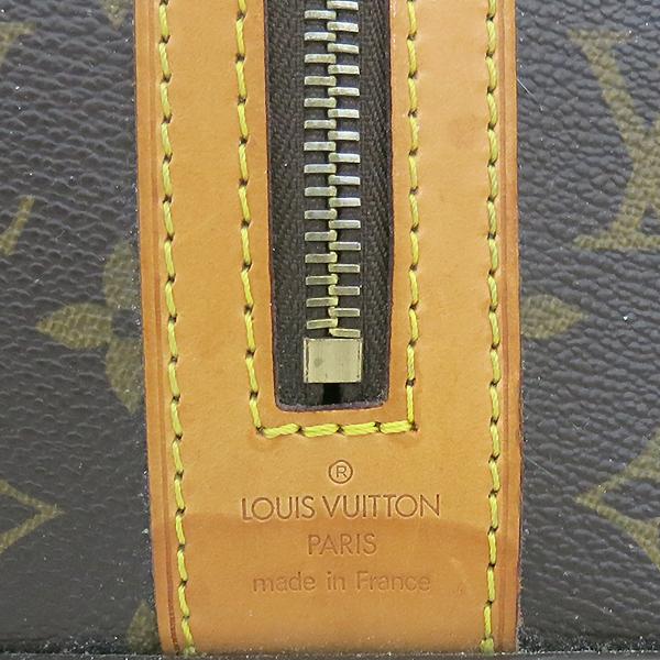Louis Vuitton(루이비통) M23259 페가세 모노그램 트롤리 50 보스포어 여행용 가방 [부산센텀본점] 이미지7 - 고이비토 중고명품