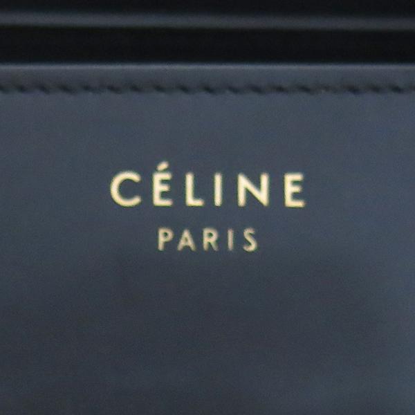 Celine(셀린느) 165213 러기지 멀티 컬러 스웨이드 레더 트리밍 미니 사이즈 토트백 [부산센텀본점] 이미지5 - 고이비토 중고명품