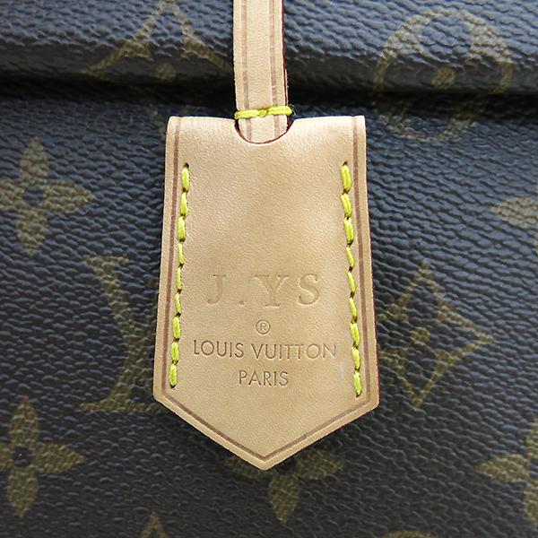 Louis Vuitton(루이비통) M42735 모노그램 캔버스 클루니 MM 블루 글래셜 토트백+숄더 스트랩 [부산센텀본점] 이미지5 - 고이비토 중고명품