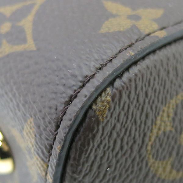 Louis Vuitton(루이비통) M42735 모노그램 캔버스 클루니 MM 블루 글래셜 토트백+숄더 스트랩 [부산센텀본점] 이미지6 - 고이비토 중고명품