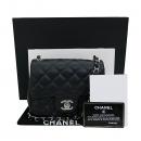 Chanel(샤넬) A65050 블랙 캐비어스킨 클래식 미니 은장로고 체인 크로스백 [부산센텀본점]