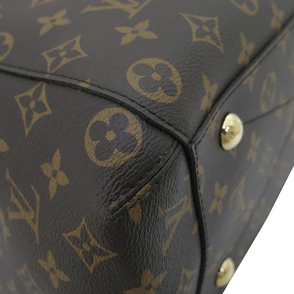 Louis Vuitton(루이비통) M41067 모노그램 캔버스 몽테뉴 GM 토트백 + 숄더스트랩2WAY [부산센텀본점] 이미지7 - 고이비토 중고명품