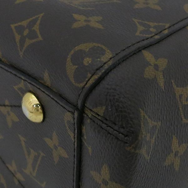 Louis Vuitton(루이비통) M41055 모노그램 캔버스 몽테뉴 (MONTAIGNE) BB 토트백 + 숄더스트랩 2WAY [부산센텀본점] 이미지7 - 고이비토 중고명품