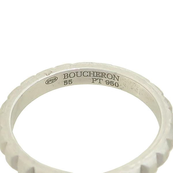 BOUCHERON(부쉐론) JAL0010955 클루 드 파리 코블스톤 모티브 PT950 플래티늄 웨딩 밴드 반지 [잠실점] 이미지3 - 고이비토 중고명품