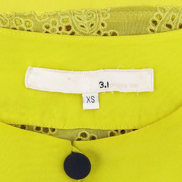 3.1 PHILLIP LIM(필립림) 실크 혼방 옐로우 컬러 단추 디테일 여성용 원피스 [강남본점]
