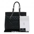 Chanel(샤넬) A50995 캐비어스킨 블랙 그랜드샤핑 COCO스티치 은장 체인 숄더백 [부산센텀본점]
