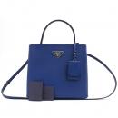 Prada(프라다) 1BA211 블루 컬러 사피아노 레더 두블레 토트백 + 숄더스트랩 2WAY [강남본점]