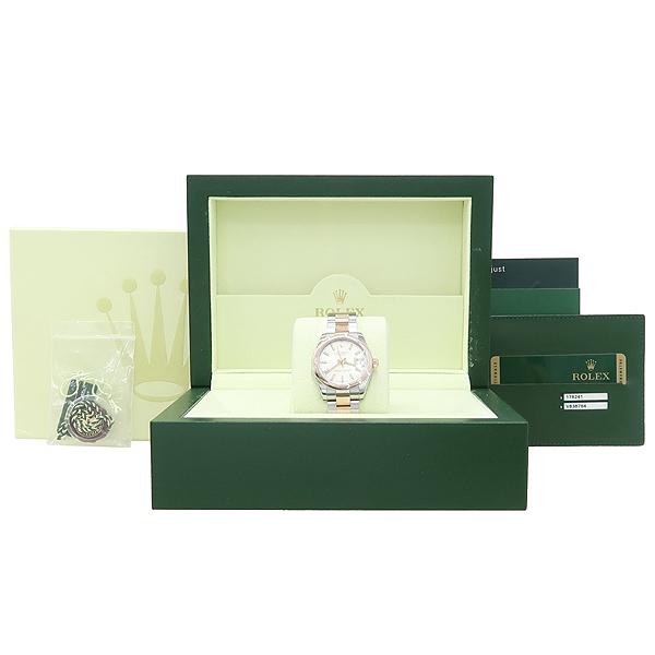 Rolex(로렉스) 178241 DATEJUST(데이저스트) 18K 골드 돔 베젤 실버 다이얼 바 인덱스 콤비 31mm 중형 오이스터 브레이슬릿 여성용 시계 [강남본점]