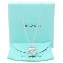 Tiffany(티파니) 925 실버 TIFFANY & CO present 패드락 펜던트 체인 목걸이 [잠실점]