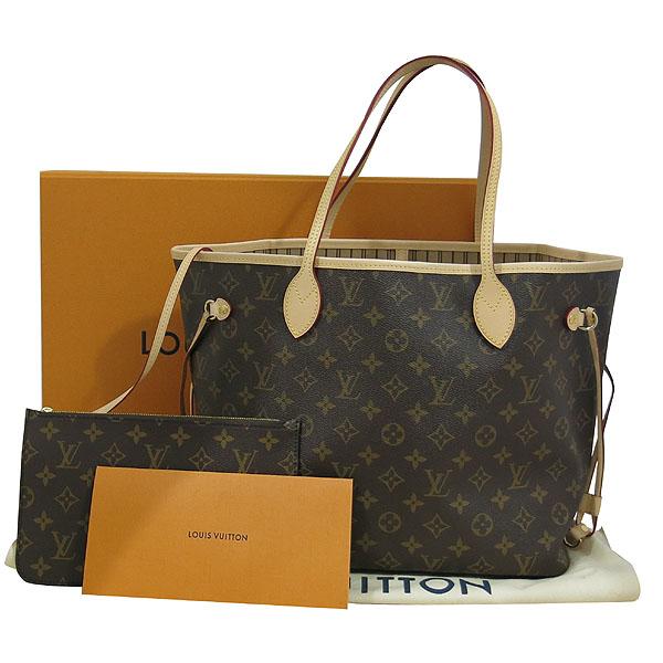 Louis Vuitton(루이비통) M40995 모노그램 캔버스 신형 네버풀 MM 숄더백 + 보조 파우치 [대구동성로점]