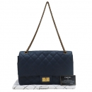 Chanel(샤넬) A37590 블루 카프 레더 빈티지 금장 메탈 2.55 L 라지 사이즈 체인 숄더백 [인천점]