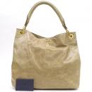 프라다 비텔로샤인 가방
