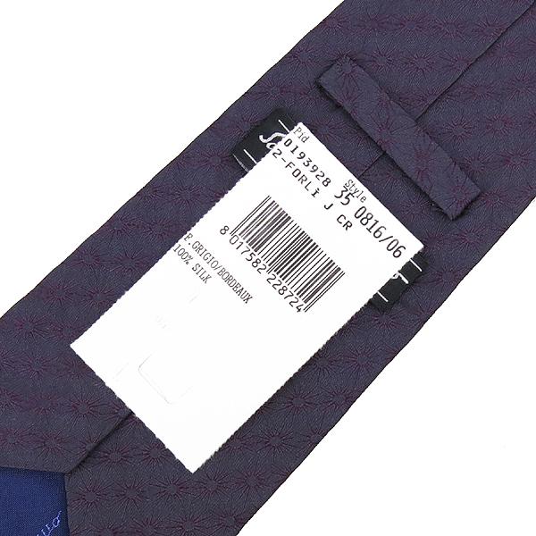 Ferragamo(페라가모) 35 0816 100% 실크 넥타이 [강남본점] 이미지3 - 고이비토 중고명품