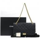 Chanel(샤넬) A37590Y04634 빈티지 블랙 2.55 L사이즈 금장로고 체인 숄더백 [강남본점]