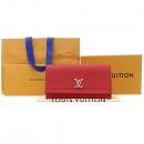 Louis Vuitton(루이비통) M62326 레드 컬러 레더 LOCKME II (락미 II) 은장 로고 장식 장지갑 [강남본점]