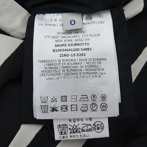 MONCLER(몽클레어) 494120054880 블랙 컬러 Saupe 양면 여성용 자켓 [대전본점] 이미지5 - 고이비토 중고명품
