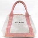 Balenciaga(발렌시아가) 339933 핑크 아이보리 배색 컬러 패브릭 혼방 카바스 토트백 + 보조 파우치 [강남본점]