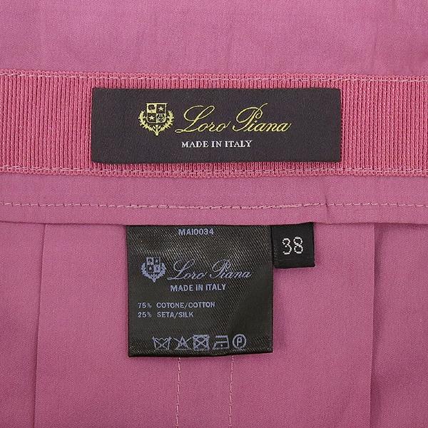 LORO PIANA(로로피아나) FAI6265 면+실크 혼방 Dark Antique Rose 컬러 벨트장식 스커트 [강남본점]