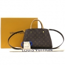 Louis Vuitton(루이비통) M41055 모노그램 캔버스 몽테뉴 BB 2WAY [강남본점]