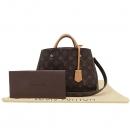 Louis Vuitton(루이비통) M41055 모노그램 캔버스 몽테뉴 (MONTAIGNE) BB 토트백 + 숄더스트랩 2WAY [인천점]