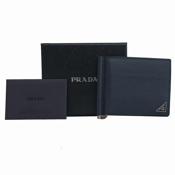 Prada(프라다) 2MN077 은장 로고 장식 네이비 사피아노 6크레딧 머니클립 반지갑 [동대문점]
