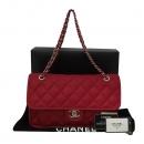 Chanel(샤넬) A67528 FRENCH RIVIERA (프렌치 리비에라) 레드 캐비어스킨 L 은장로고 체인 숄더백 [대구황금점]