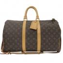 Louis Vuitton(루이비통) M41418 모노그램 캔버스 키폴 반둘리에 45 토트백+숄더스트랩 [부산서면롯데점]