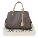 Louis Vuitton(루이비통) M41056 모노그램 캔버스 몽테뉴 MM 토트백 + 숄더스트랩 2WAY [부산서면롯데점]