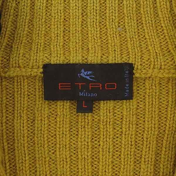 Etro(에트로) 머스타드 컬러 반집업 남성용 니트 [강남본점] 이미지4 - 고이비토 중고명품