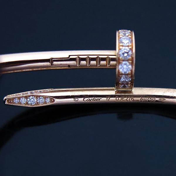 Cartier(까르띠에) B6048517 18K 핑크 골드 다이아 세팅 JUSTE UN CLOU 저스트 앵끌루 팔찌 - 17호 [부산센텀본점] 이미지7 - 고이비토 중고명품