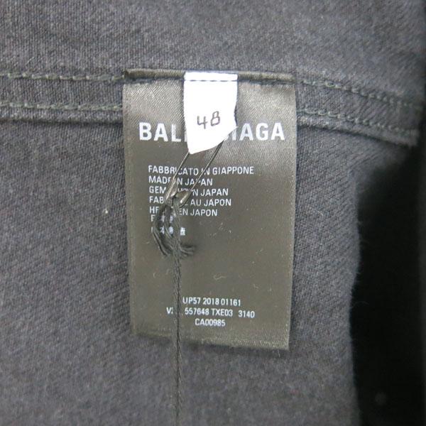 Balenciaga(발렌시아가) 557648TXE03 블랙 컬러 페인트 스테인 남성용 데님 자켓 [동대문점] 이미지4 - 고이비토 중고명품