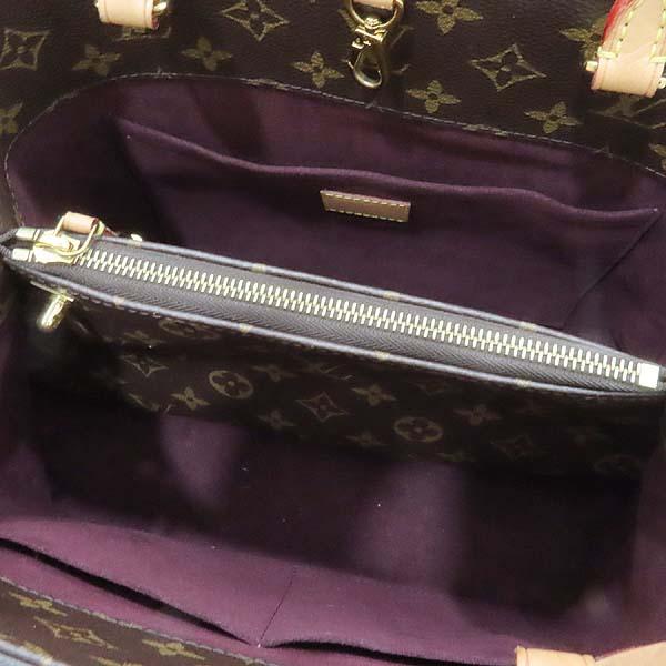 Louis Vuitton(루이비통) M41056 모노그램 캔버스 몽테뉴 MM 토트백 + 숄더스트랩 2WAY [인천점] 이미지7 - 고이비토 중고명품