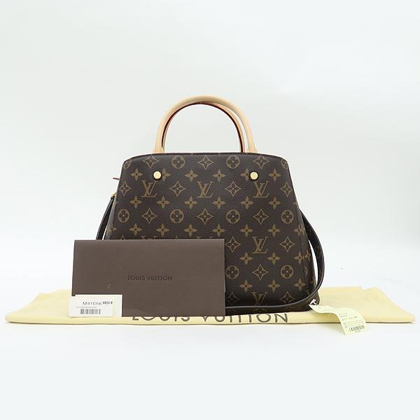 Louis Vuitton(루이비통) M41056 모노그램 캔버스 몽테뉴 MM 토트백+숄더스트랩 2WAY [강남본점]