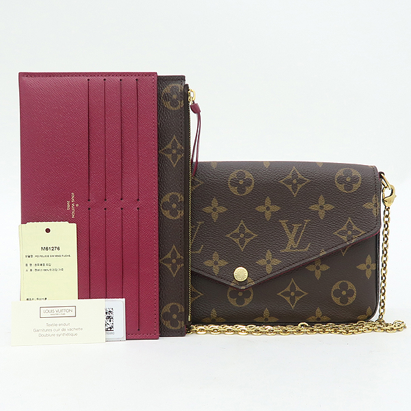 Louis Vuitton(루이비통) M61276 모노그램 캔버스 펠리시 체인 월릿 크로스겸 클러치백 [강남본점]