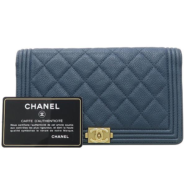 Chanel(샤넬) A80285 보이 샤넬 롱 플랩 장지갑 [강남본점]