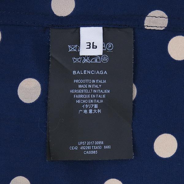 Balenciaga(발렌시아가) 492290 도트 100% 실크 브라우스 [강남본점] 이미지5 - 고이비토 중고명품