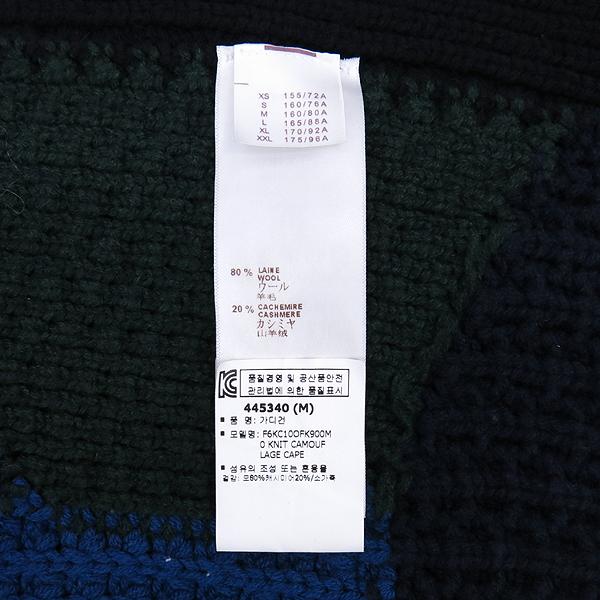 Louis Vuitton(루이비통) 캐시미어 혼방 케이프 망토 가디건 [강남본점] 이미지5 - 고이비토 중고명품