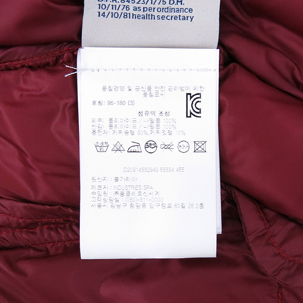 MONCLER(몽클레어) 레드 컬러 GERS 패딩 조끼 [강남본점] 이미지5 - 고이비토 중고명품