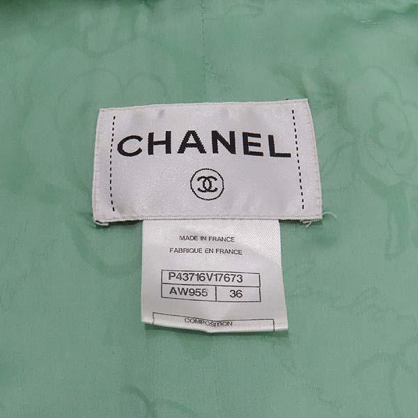 Chanel(샤넬) P43716V17673 그린 컬러 트위드 버튼 장식 여성용 자켓 [인천점] 이미지7 - 고이비토 중고명품