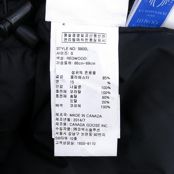 CANADA GOOSE(캐나다구스) 3800L 레드 컬러 RIDEAU (리도) 여성용 패딩 점퍼 [강남본점] 이미지5 - 고이비토 중고명품