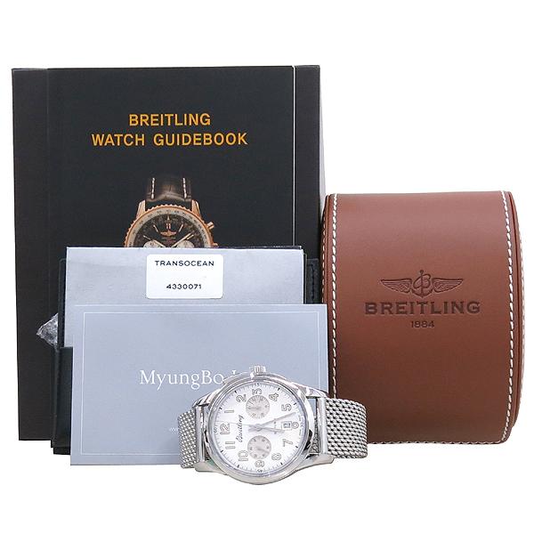 BREITLING(브라이틀링) AB141112 TRANSOCEAN 트랜스오션 크로노그래프 1915 리미티드 스틸 밴드 남성용 오토매틱 시계 [강남본점]
