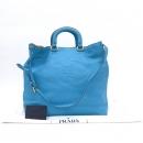 프라다 비텔로다이노 가방